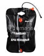 BoyScout შხაპი სალაშქრო BoyScout 61083 20 ლ