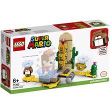 Lego LEAF ასაწყობი დამატებითი დიდი ნაკრები