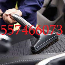 მანქანის ქიმწმენდა სწრაფად იაფად ხარისხიანად557466073
