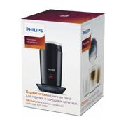 Philips CA6500/63 SENSEO  რძის ქაფის აპარატი