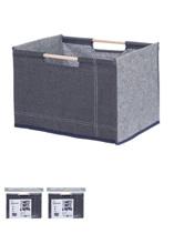 MINISO სათავსო ყუთი