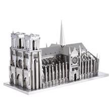 Metal Earth ასაწყობი კონსტრუქტორი Notre Dame Iconx
