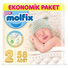Molfix ბავშვის საფენი N2 #58