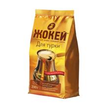 Жокей თურქული ყავა 200 გრ