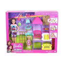 MATTEL Barbie და ძიძა ეზოს სათამაშოებით