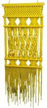 ყვითელი ხალიჩა