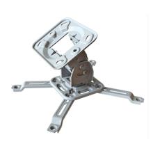 ALLSCREEN CPMSR-360 Rotate 360° პროექტორის საკიდი