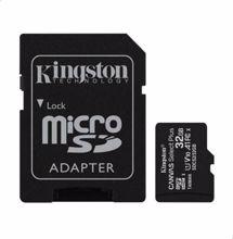 KINGSTON 32GB microSDHC მეხსიერების ბარათი