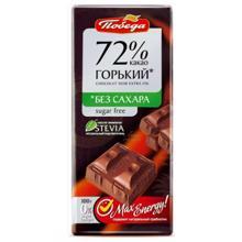 Победа მწარე უშაქრო შოკოლადის ფილა 100 გრ