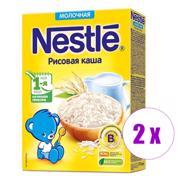 2 ცალი რძიანი ბრინჯის ფაფა Nestle (220გრ)