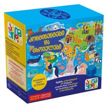 Atom Kids სათამაშო კონტინენტები და ცხოველები