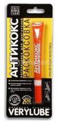 XADO ანტიკოქსი XADO 10 მლ (XB 40151)