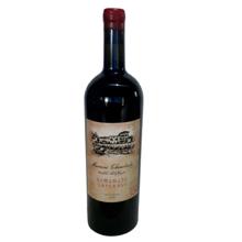 მარანი ჩინებული წითელი მშრალი ღვინო საფერავი