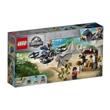 LEGO JURASSIC WORLD-დილოფოზაური