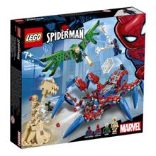 Lego Spiderman - ადამიანი ობობა