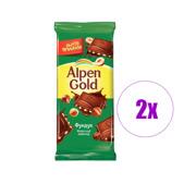 2 შეკვრა შოკოლადის ფილა თხილით Aplen Gold 90გ