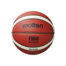 კალათბურთის ბურთი MOLTEN B7G4500X FIBA ტოპ შეჯიბრებისათვის