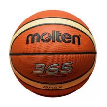 Molten BGH5X სავარჯიშო კალათბურთის ბურთი