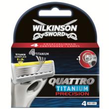 """Wilkinson - საპარსის პირი კვადრო ტიტანიუმი """"პრისიჟენი"""" 4 ცალი"""