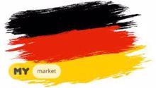 გერმანული ენის კურსი