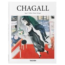 Bookmark Chagall