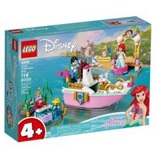 Lego DISNEY -Ariel's Celebration Boat კონსტრუქტორი