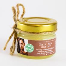 Piel Naturals  თმის ნიღაბი Hair Mix Butter 23 გრ