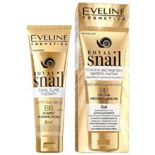 Eveline ROYAL SNAIL 8в1 კანის ნაკლოვანებების საწინააღმდეგო დამატენიანებელი BB კრემი