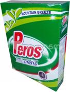 Peros ფხვნილი ავტომატი Peros 450 გრ