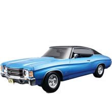 Maisto Chevrolet Chevelle SS454 sport coupe ლითონის მოდელი