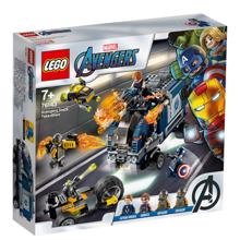 lego SUPER HEROES  შურისმაძიელების ბრძოლა