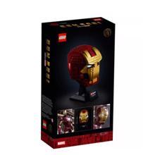 LEGO SUPER HEROES რკინის კაცის ჩაფხუტი