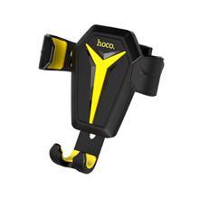 Hoco CA22 Black/Yellow ტელეფონის დამჭერი
