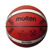 Molten B7G2000 კალათბურთის ბურთი