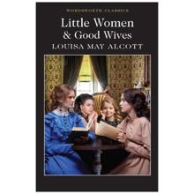 ბიბლუსი Little Women & Good Wives - ლუიზა მეი ოლკოტი