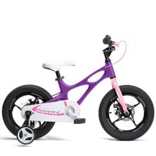 "Royalbaby Space Shuttle Purple ველოსიპედი 14"""