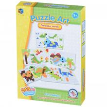 Same Toy Puzzle Game ფაზლი - დინოზავრების სამყარო