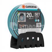 "Gardena შლანგი აქსესუარებით Gardena Classic 18005-20 1/2"" 20 მ"