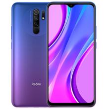 Xiaomi Redmi 9 3/32GB Sunset Purple EU მობილური ტელეფონი