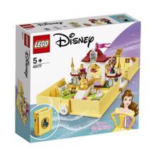 LEGO DISNEY PRINCESS-ბელის თავგადასავალი