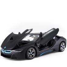 RASTAR სათამაშო მანქანა დისტანციური მართვით BMW i8