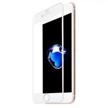 Baseus SGAPIPH8N-A3D02 for iphone 7/8 White ეკრანის დამცავი