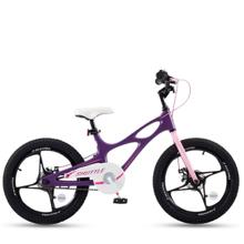 "Royalbaby Space Shuttle Purple ველოსიპედი 18"""