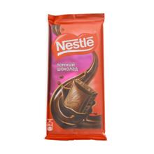 Nestle შავი შოკოლადის ფილა 90 გრ