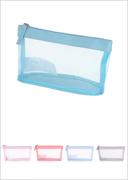 ჩანთა/Mesh Trapezoid Storage Bag